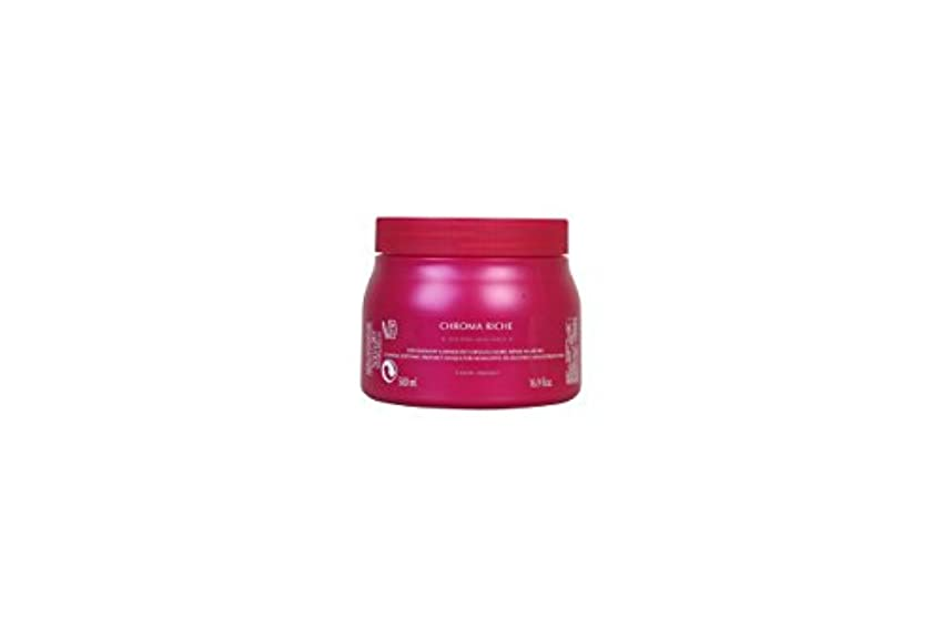 自由紫の有料ケラスターゼ RF マスク クロマリッシュ 500ml [並行輸入品]