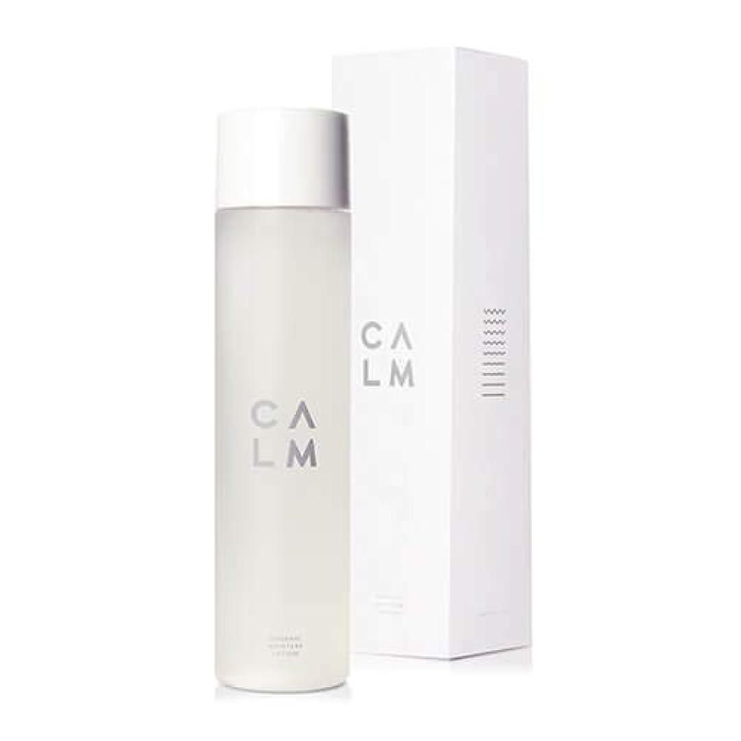 契約した肺冷凍庫カーム CALM モイスチャーローション (化粧水) 150ml