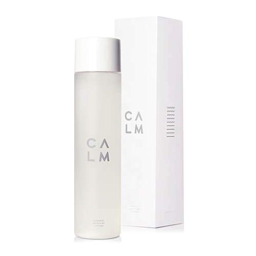 最も遠い鈍い複合カーム CALM モイスチャーローション (化粧水) 150ml