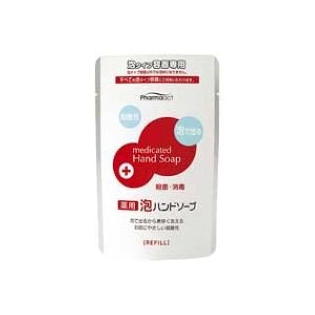リネン変形するマキシム(業務用20セット)熊野油脂 ファーマアクト泡ハンドソープ詰替200ml