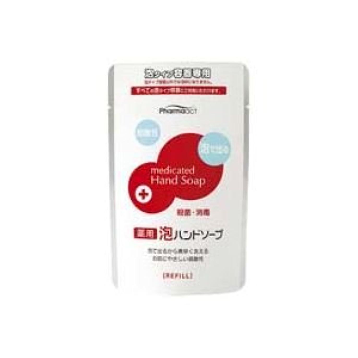誠意またはその(業務用20セット)熊野油脂 ファーマアクト泡ハンドソープ詰替200ml