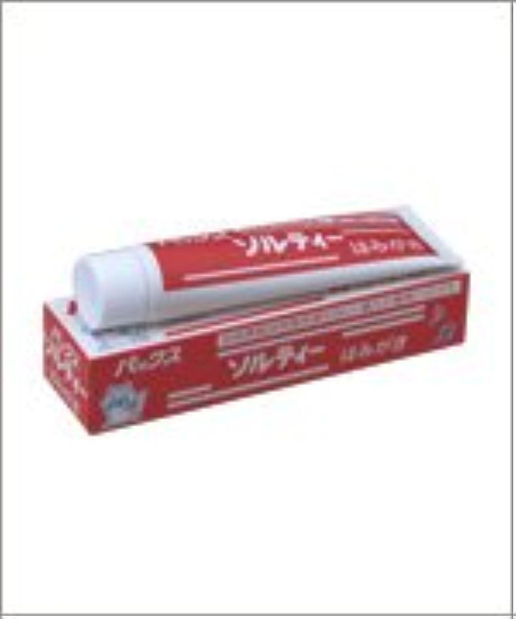 ポップ欠陥積分太陽油脂 パックス?ソルティハミガキ(無添加石けん歯磨き)80g  4ケース(40本入り)