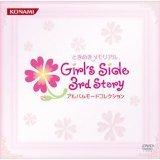 ときめきメモリアル Girl's Side 3rd Story アルバムモードコレクション