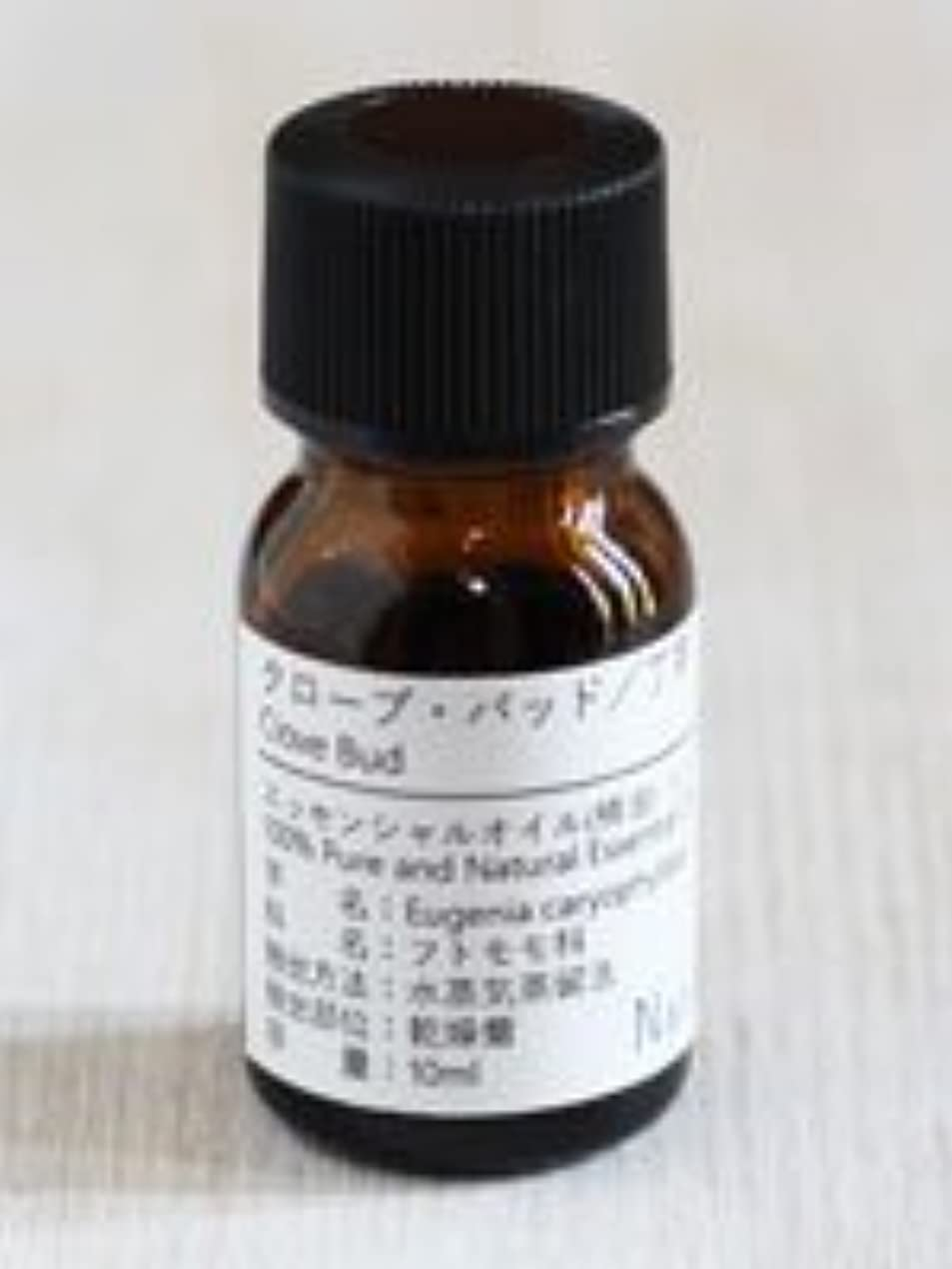 過度に頭サワーNatural蒼 クローブ?バッド/エッセンシャルオイル 精油天然100% (30ml)