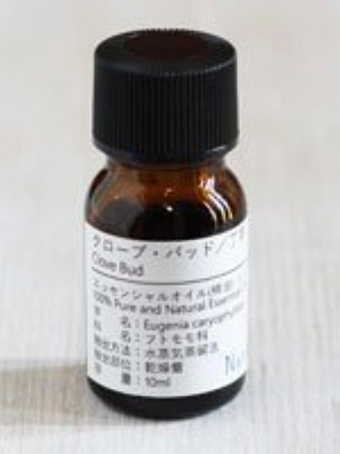 栄光十億驚いたことにNatural蒼 クローブ?バッド/エッセンシャルオイル 精油天然100% (30ml)