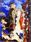 アニムンサクシス―聖暦0795黒狼伝 (1) (ブロスコミックス)