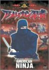 グッチ アメリカン忍者 [DVD]