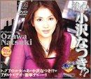 決心 [DVD]