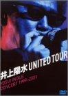 UNITED TOUR YOSUI INOUE CONCERT 1999~2001 [DVD] 画像
