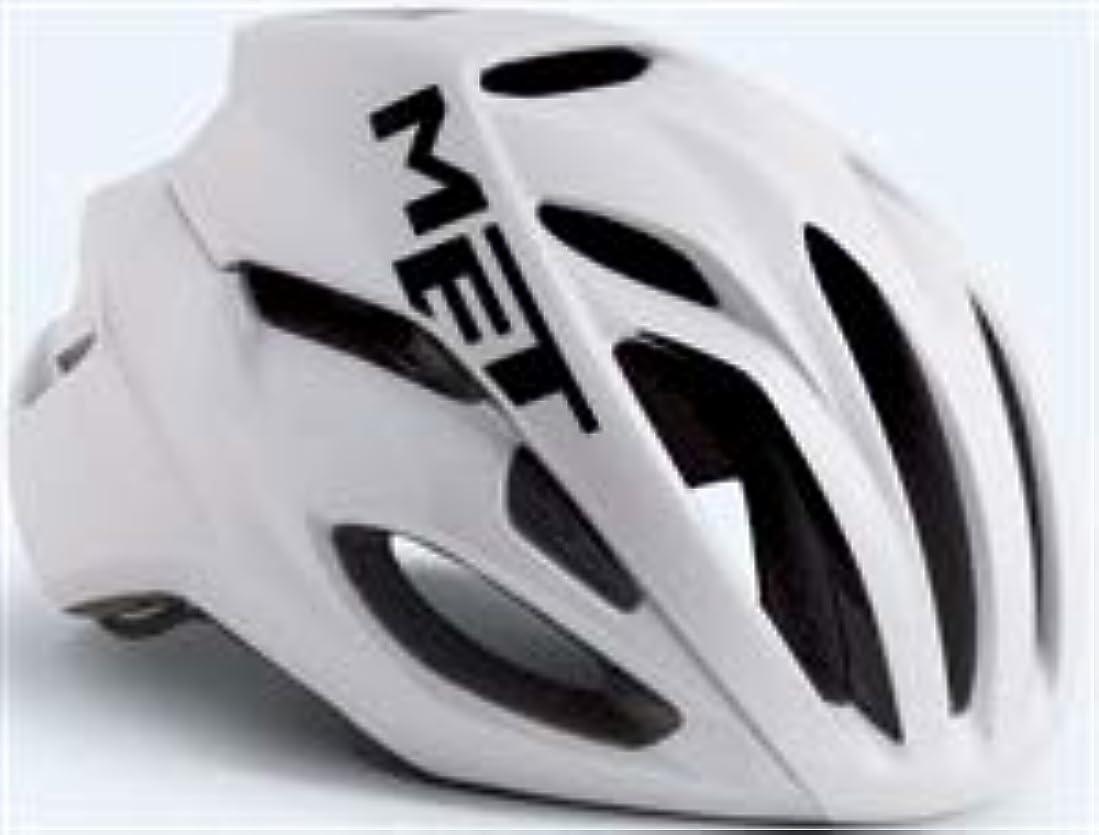 外交脱臼する苦味MET (メット) リヴァーレ HES M (54/58cm) サイズアジアンフィット ホワイト