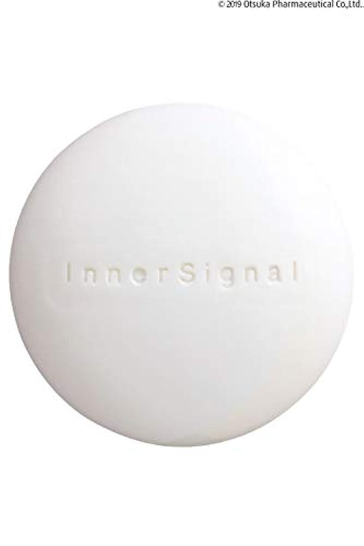 台無しに肩をすくめるバイオレット大塚製薬 インナーシグナル ベースソープ 80g (洗顔石けん)52971