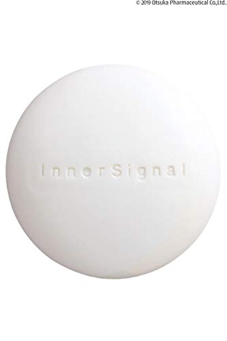 摩擦増強するオプショナル大塚製薬 インナーシグナル ベースソープ 80g (洗顔石けん)52971