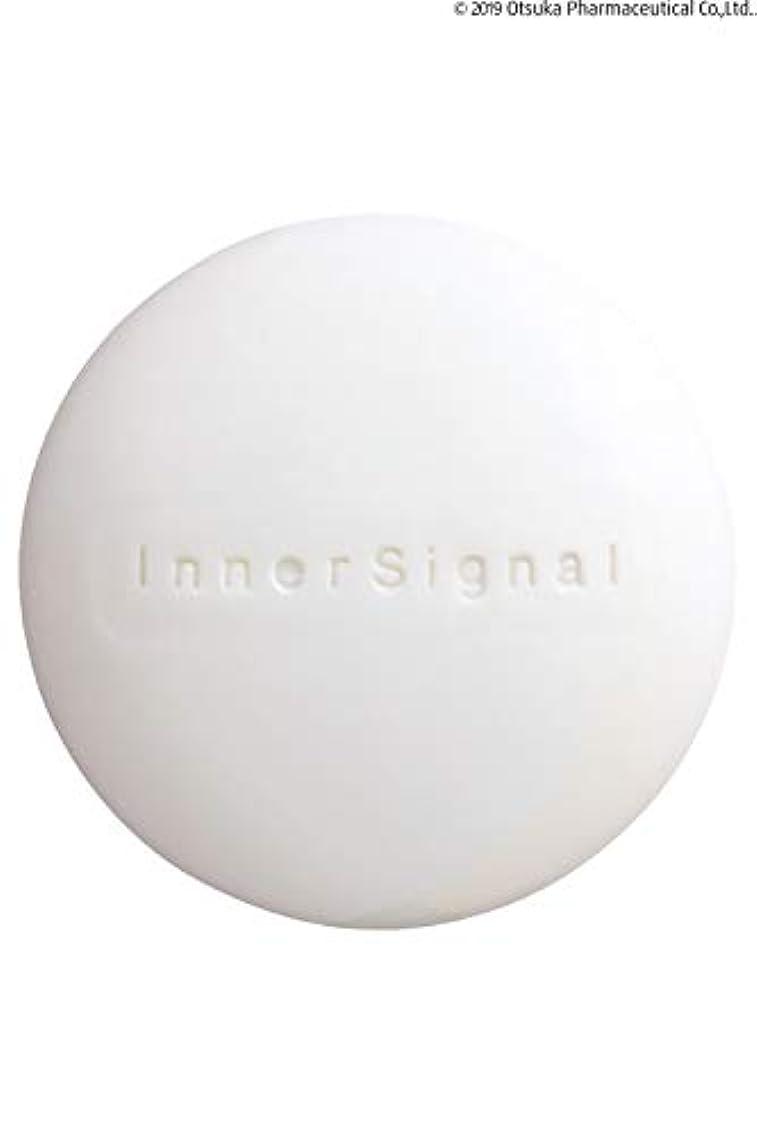 超えてまばたきから聞く大塚製薬 インナーシグナル ベースソープ 80g (洗顔石けん)52971