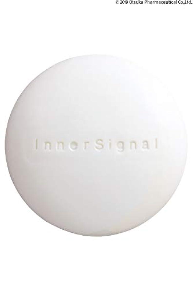 アーティファクトインフラコショウ大塚製薬 インナーシグナル ベースソープ 80g (洗顔石けん)52971