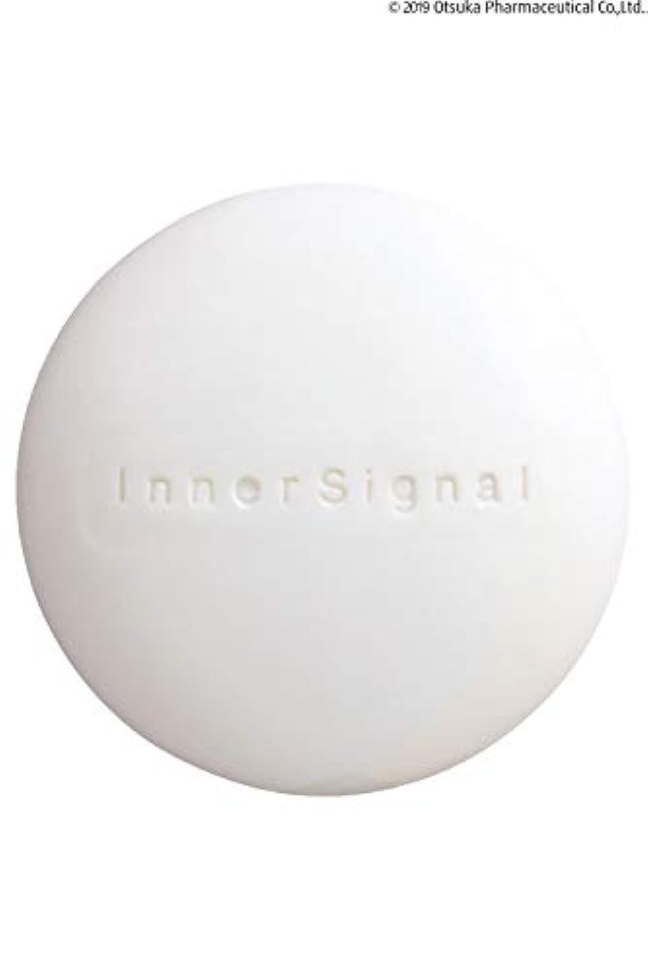 海岸説得力のある気付く大塚製薬 インナーシグナル ベースソープ 80g (洗顔石けん)52971