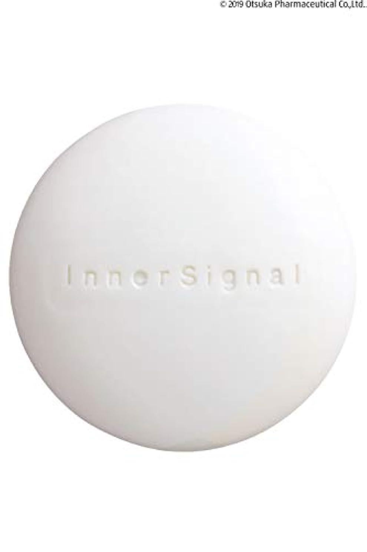 やりがいのある放棄するモットー大塚製薬 インナーシグナル ベースソープ 80g (洗顔石けん)52971