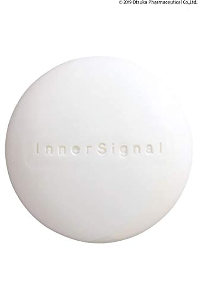 ミリメーター深く介入する大塚製薬 インナーシグナル ベースソープ 80g (洗顔石けん)52971