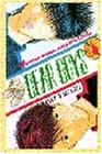 DEAR BOYS(5) (講談社コミックス月刊マガジン)