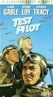 Test Pilot [VHS] [Import]