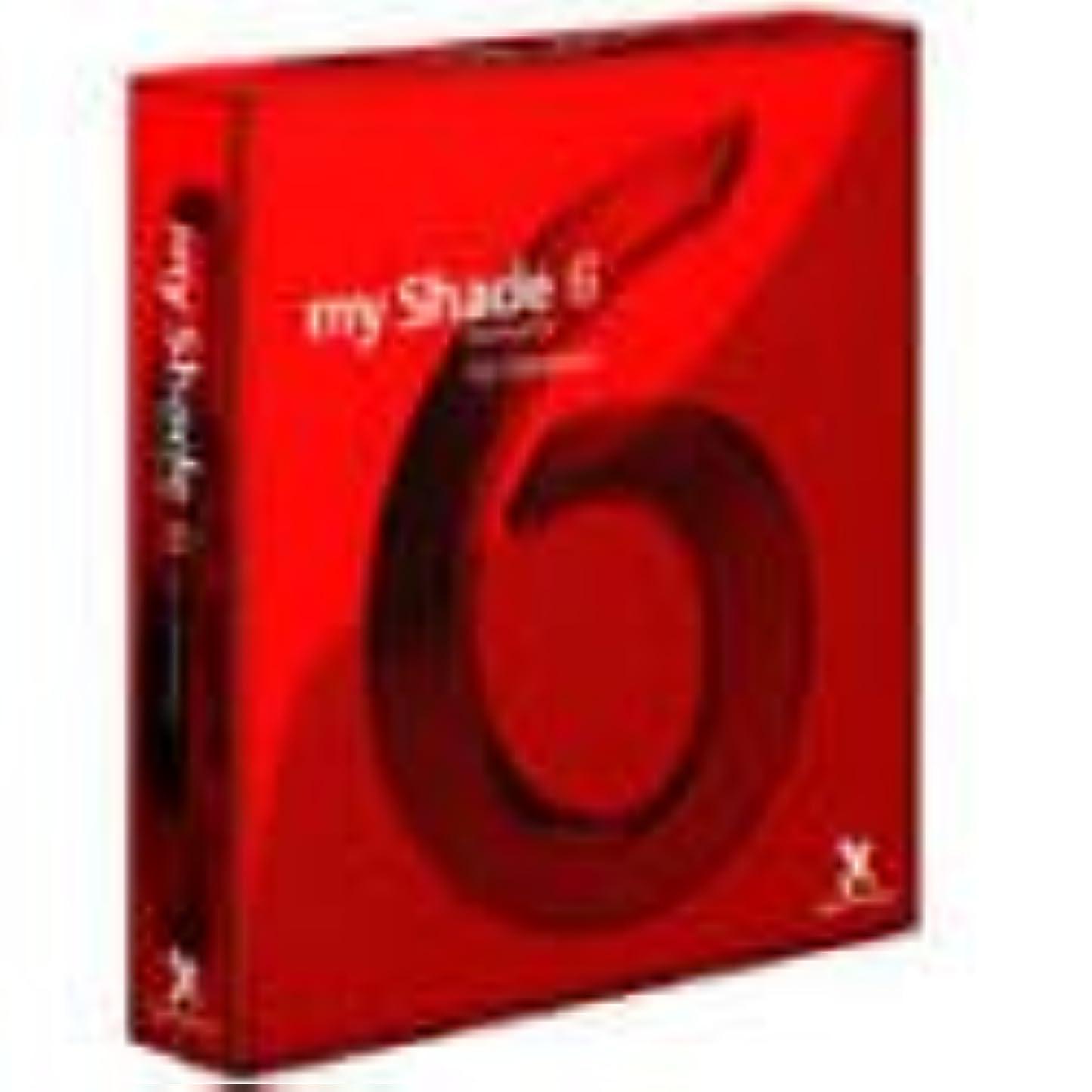 抽象連帯めまいがmyShade 6 for Windows