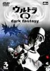 ウルトラQ~dark fantasy~case3[DVD]