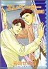 エレベーター 完全版 / 芳崎 せいむ のシリーズ情報を見る