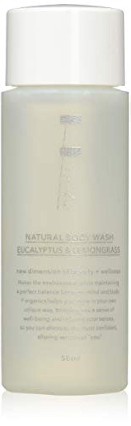 起きている可聴維持F organics(エッフェオーガニック) ナチュラルボディウォッシュミニ ユーカリ&レモングラス 50ml