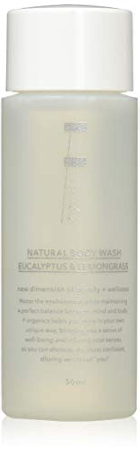 発行取り戻すを除くF organics(エッフェオーガニック) ナチュラルボディウォッシュミニ ユーカリ&レモングラス 50ml