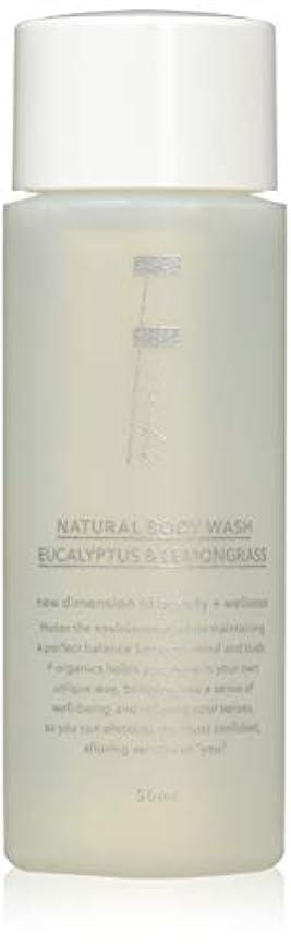 委任する人類船上F organics(エッフェオーガニック) ナチュラルボディウォッシュミニ ユーカリ&レモングラス 50ml