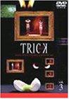 トリック(3) [DVD]