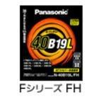 Fシリーズ ハイグレード N-40B19L/FH