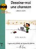 セルジ・ベルトーキ : トリオのための小品 (サクソフォン三重奏) アンリ・ルモアンヌ出版