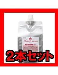 クラシエ スキニッシュ シェーブクリーム 1000ml ×2本セット