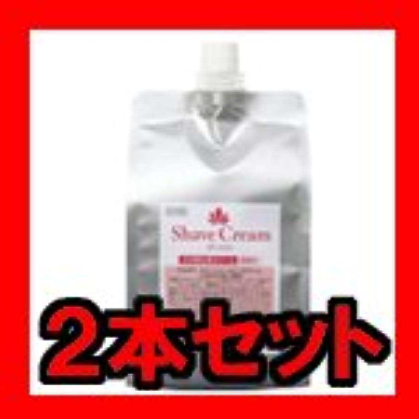 勝つフォーマル液化するクラシエ スキニッシュ シェーブクリーム 1000ml ×2本セット