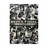 SEPIA FINAL [DVD]