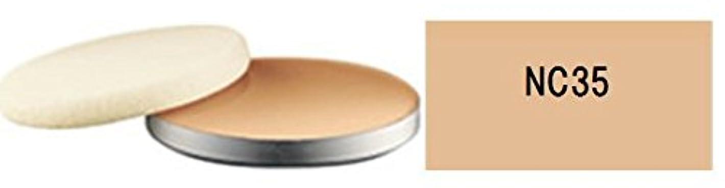 ビルマイコンかわすマック(M?A?C)ライトフル C SPF 30 ファンデーション (NC35) [並行輸入品]
