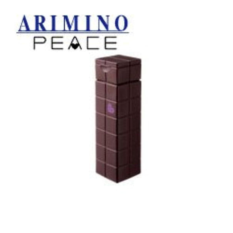 アリミノ ピース カールmilk チョコ 200ml