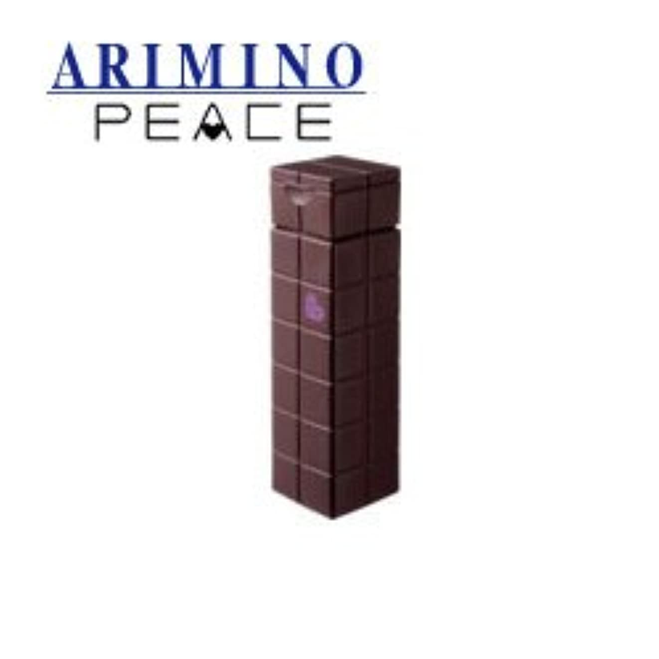 ヘルメット酔う州アリミノ ピース カールmilk チョコ 200ml