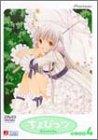 ちょびっツ Disc.4 [DVD]