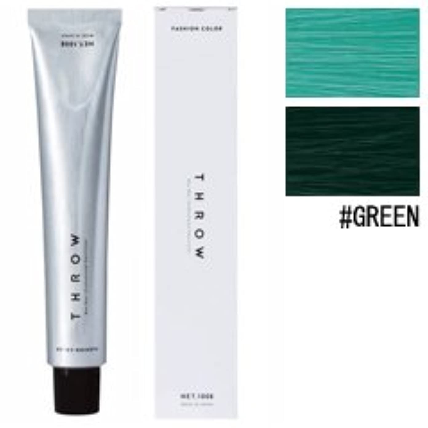 教科書軍意気揚々【モルトベーネ】スロウ ファッションカラー #GREEN 100g