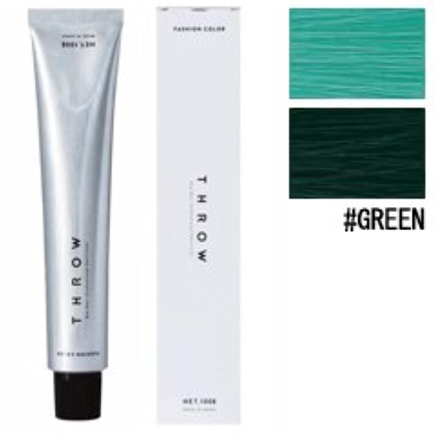 セクタ局掃く【モルトベーネ】スロウ ファッションカラー #GREEN 100g