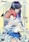 新白雪姫伝説プリーティア preat.1(初回限定版) [DVD]