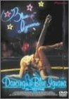ブルー・イグアナの夜 [DVD]の詳細を見る