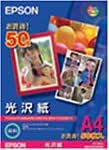 EPSON 光沢紙 A4カット紙 50枚入り KA450GP