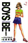 Boys be…―2nd season (2) (講談社コミックス―Shonen magazine comics (2410巻))