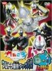 ウルトラマンボーイのウルころ ウルトラ最強タッグ入門 [DVD]