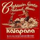 キャプテン・サンタ・アイランド・ミュージック