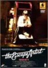 マジック・ボーイ [DVD]