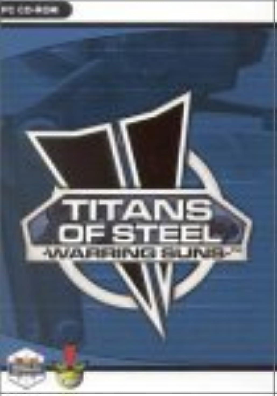 エスニック幾分ラメTitans of Steel: Warring Suns (輸入版)