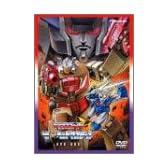トランスフォーマーヘッドマスターズ DVD-BOX